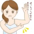 140812_complexwomen-hutorisugi[1]