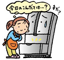 kufuu_02_i[1]