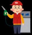 gas_station_man[1]