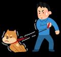 pet_inu_sanpo_kyohi[1]