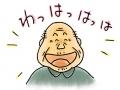 ohanashi_kyousitsu-egao[1]