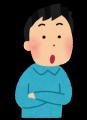 pose_naruhodo_man[1]