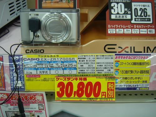 DSC08311_convert_20160422235549.jpg