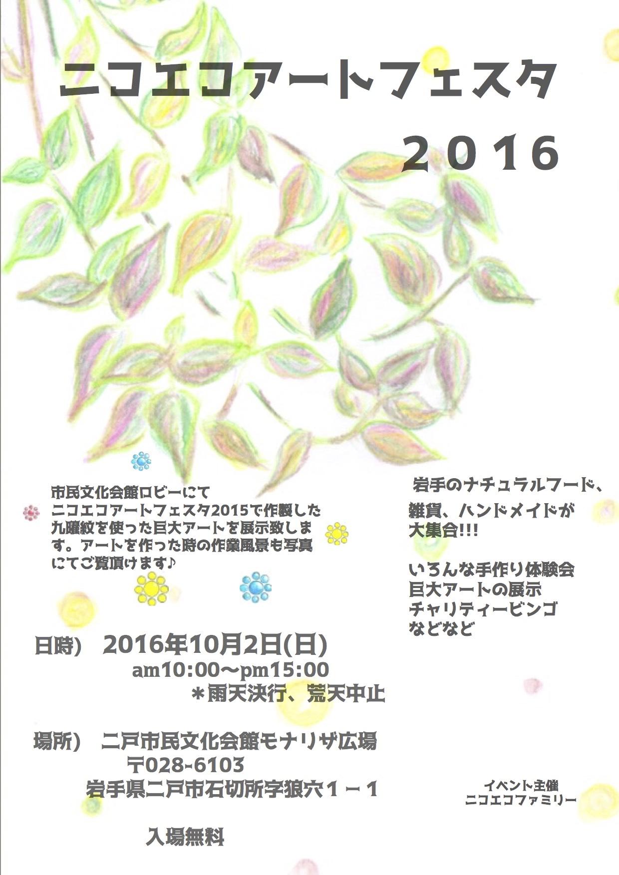 201609261603579f6.jpg