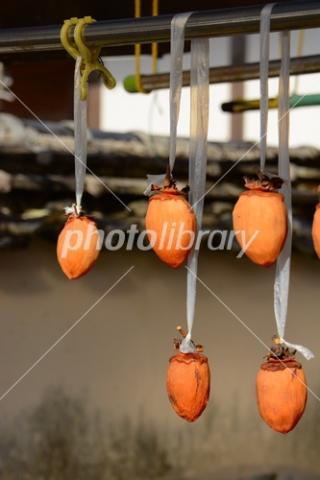 4648310 吊し柿