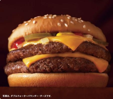 マクドナルド ダブルクォーターパウンダー・チーズ (10)