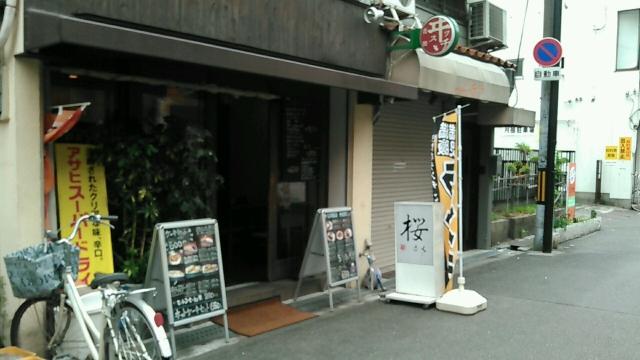 桜さく (1)
