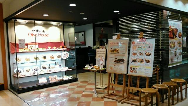 オリーブハウス 生駒店 (2)