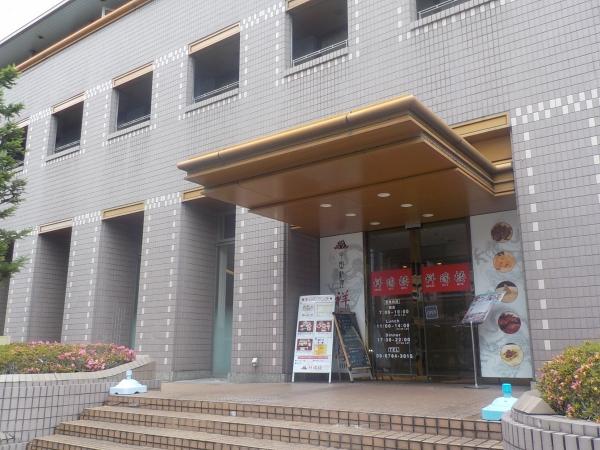 祥瑞楼 U・コミュニティホテル店 (3)