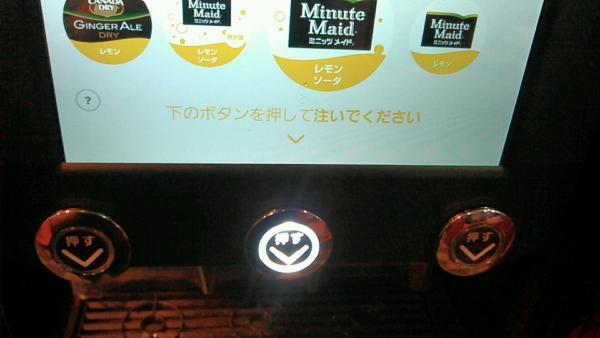 ガスト五條店 (14)