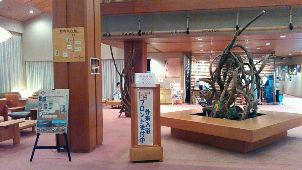 ホテル昴 (1)