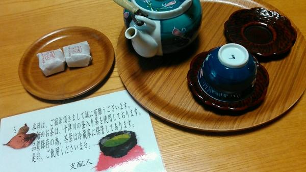 ホテル昴 (23)