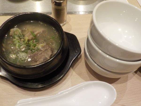 極美焼肉まほろば (28)