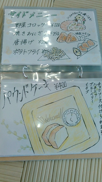 テヅカフェ (8)
