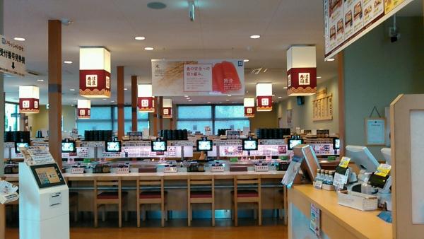 はま寿司 奈良上牧店 (5)