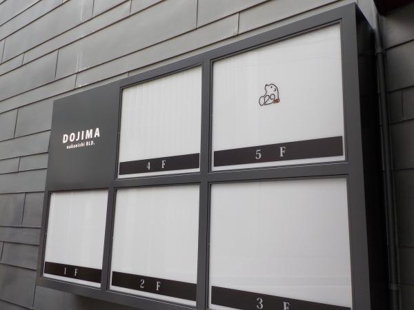 Salon du kuma3 (12)