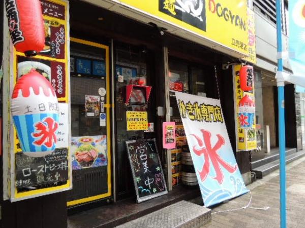 かき氷専門店 カキゴーラー (9)
