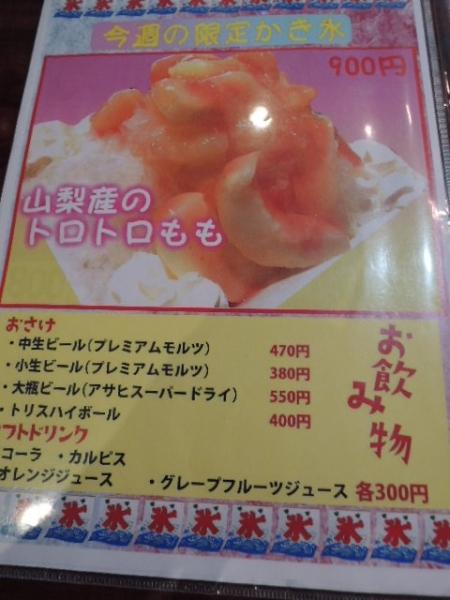 かき氷専門店 カキゴーラー (12)