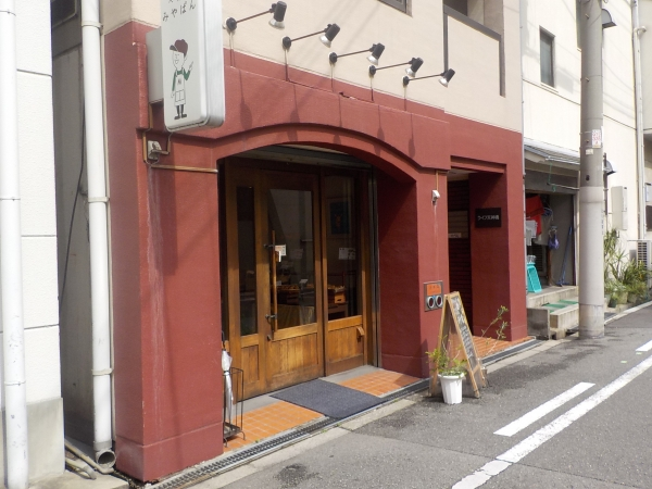 みやぱん (2)