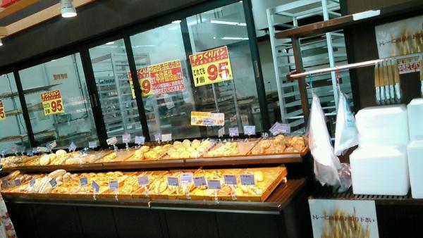 スーパーおくやま パン屋 (4)