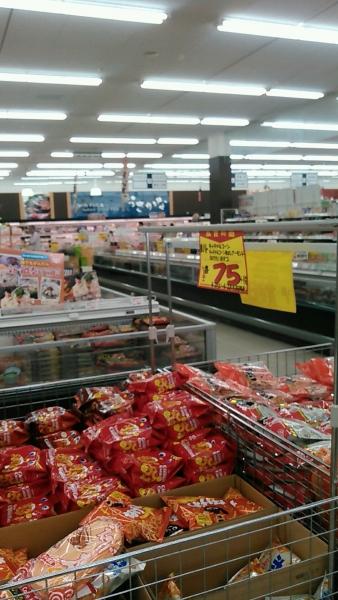 スーパーおくやま パン屋 (15)