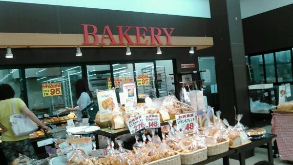 スーパーおくやま パン屋 (11)