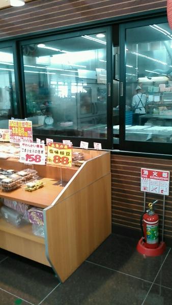 スーパーおくやま パン屋 (13)