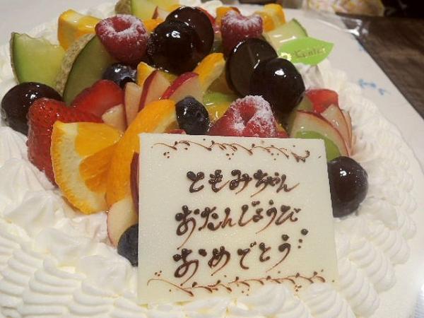 ケンテル ともみバースデーケーキ 201607 (5)