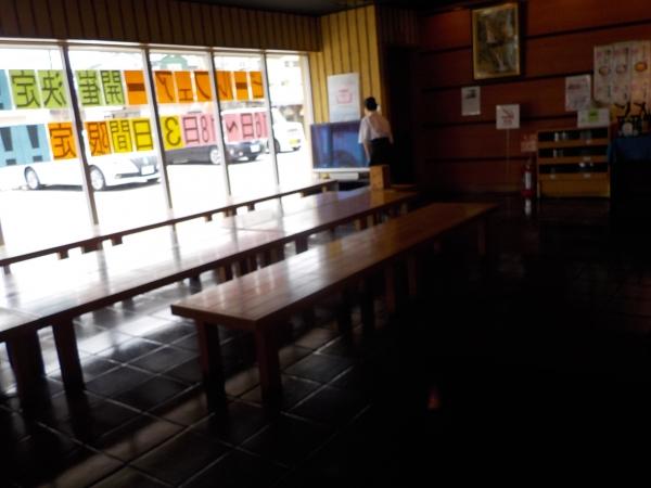 函館市場 奈良上牧店 (18)