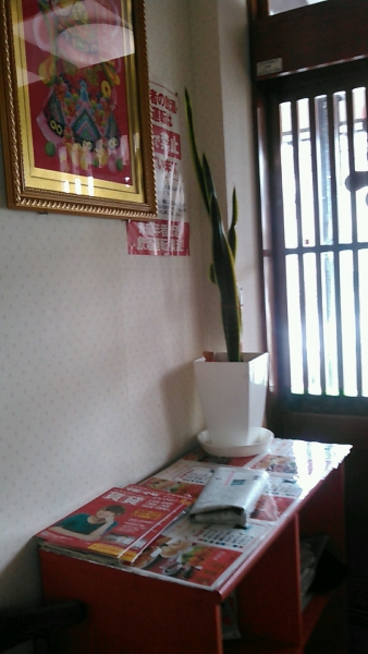 龍鳳園 三郷店 (1)