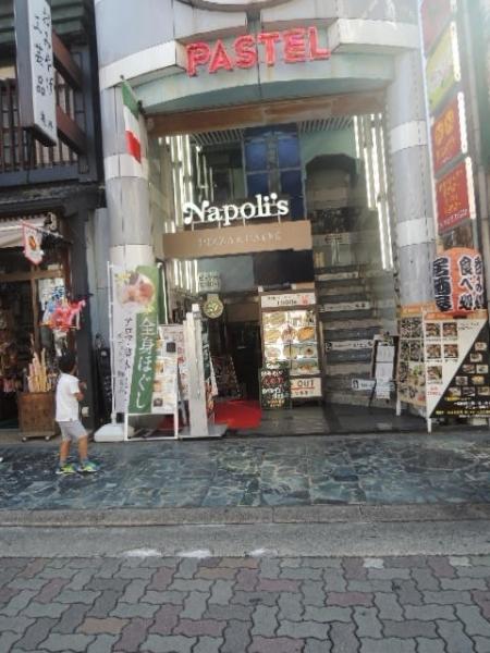 ナポリス奈良三条通り店 (15)