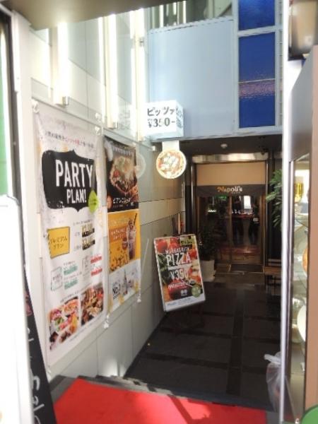 ナポリス奈良三条通り店 (20)