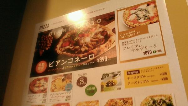 ナポリス奈良三条通り店 (8)