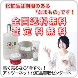 広告バナー01