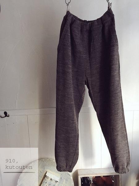 20161104-knitpants-5.jpg
