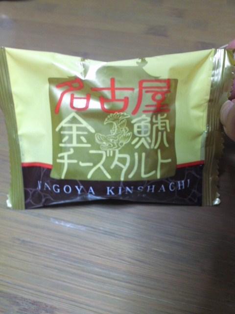 名古屋金鯱チーズタルト