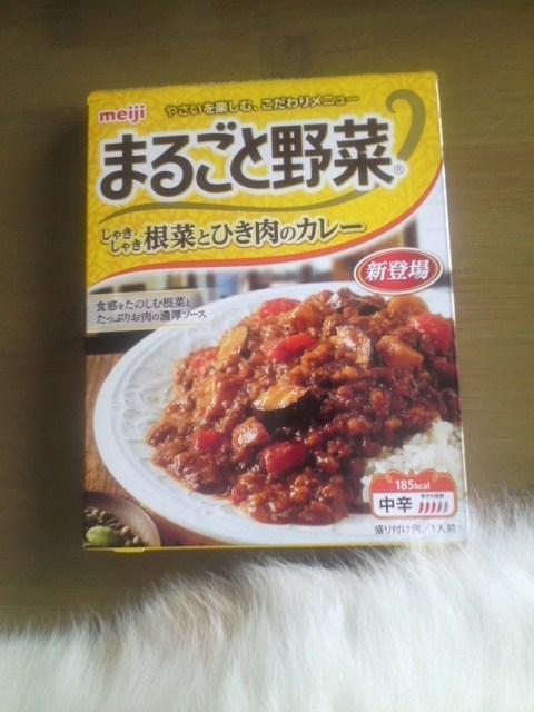 meiji まるごと野菜 しゃきしゃき根菜とひき肉のカレー