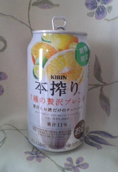 期間限定 KIRIN 本搾り 7種の贅沢ブレンド