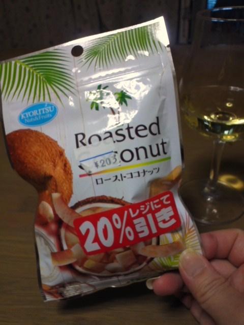ロースト・ココナッツ
