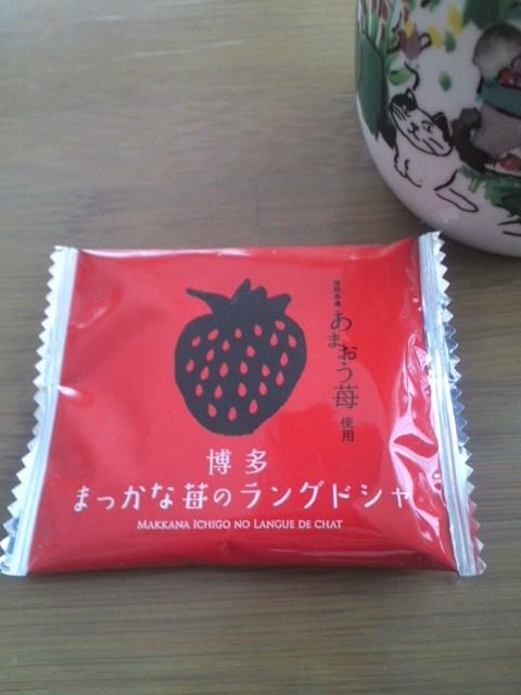博多 まっかな苺のラングドシャ
