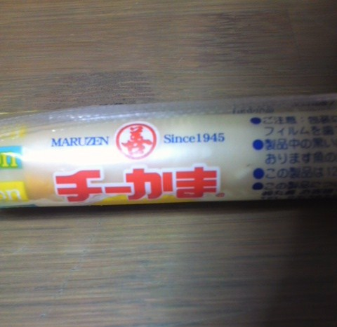 チーかま レモン味