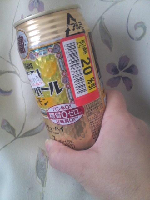 タカラ焼酎ハイボール<レモン>