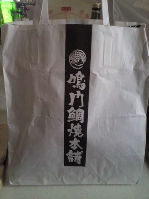 鳴門鯛焼本舗のタイ焼き