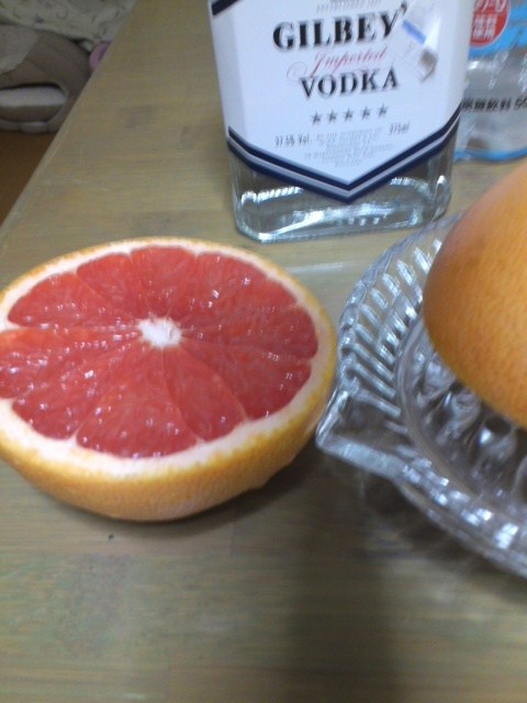 グレープフルーツ絞り器