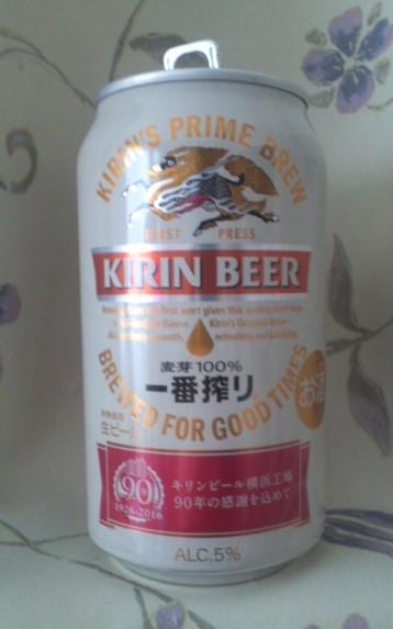 キリン一番搾り 90周年記念缶