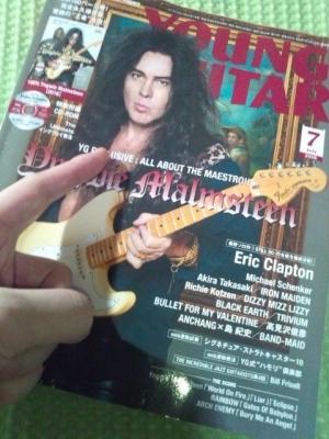 ヤングギター2016年7月号表紙はイングヴェイ!