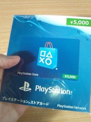 プレイステーションストアカード5000A