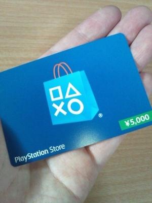 プレイステーションストアカード5000B