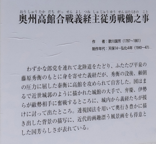 s-16年6月18日 (41)