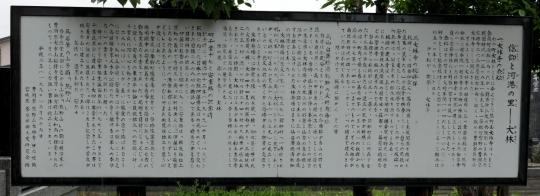 s-16年6月23日 (37)